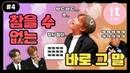 !t Live(잇라이브) : The 9th MUGI-BOX(뮤기박스) NCT DREAM 엔시티 드림 4