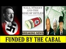 Nazi Germany Funded by Cabal Corporations Dr Antony Sutton Wall Street Hoover Institute Records