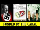 Nazi-Germany Funded by Cabal Corporations - Dr. Antony Sutton, Wall Street, Hoover Institute Records