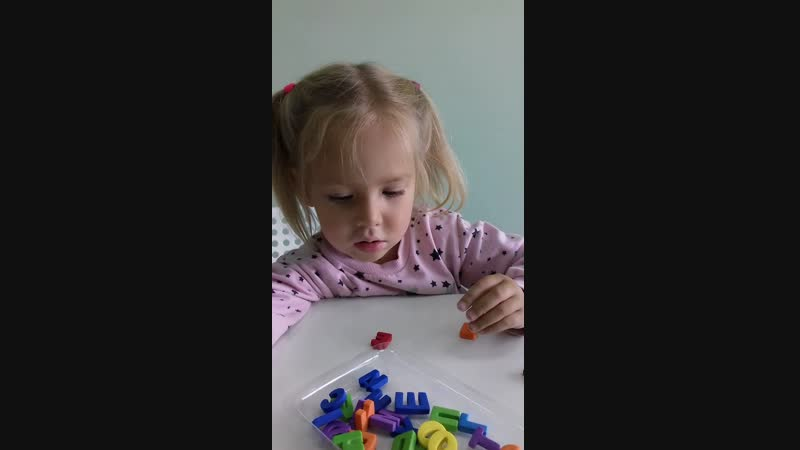 Составляем слова. ОЦ Сова.Дети