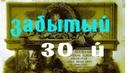 30 й Том Великого мастера Джованни Баттиста Пиранези 1720-1778