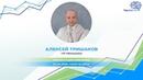 INeuroBrain презентация 12.10.18 - Спикер: Алексей Тришаков