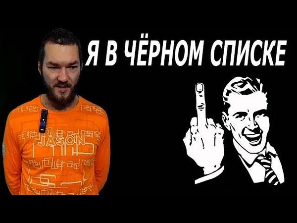 ЕДИНОРОСЫ МЕНЯ БЛОКИРУЮТ единаяроссия сергейморозов блокировка оппозиция егорсплаш