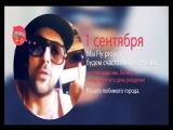 Оренбургу_275_fly_project