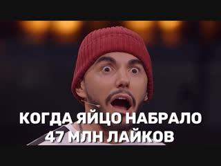 Студия Союз по четвергам в 21:00