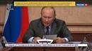 Новости на Россия 24 • Путин призвал обеспечить независимость оборонки от иностранных деталей