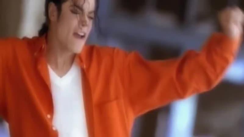 Michael Jackson Jam Official Version