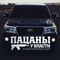 Михаил Богатырёв