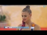 Александра Солдатова - мяч (финал многоборья) Чемпионат Мира 2018