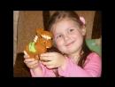 Поздравляю с Днём рождения! Полине 10 лет. Вариант №2.