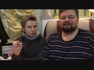 Светлана Сурганова и Валерий Тхай о концерте в Крокусе