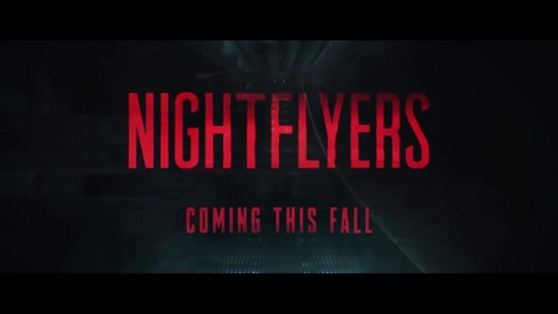 Nightflyers трейлер