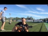 Гимн ЧМ2018! Чемпионат мира. Песня про футбол. Песня российских футбольных атеистов......