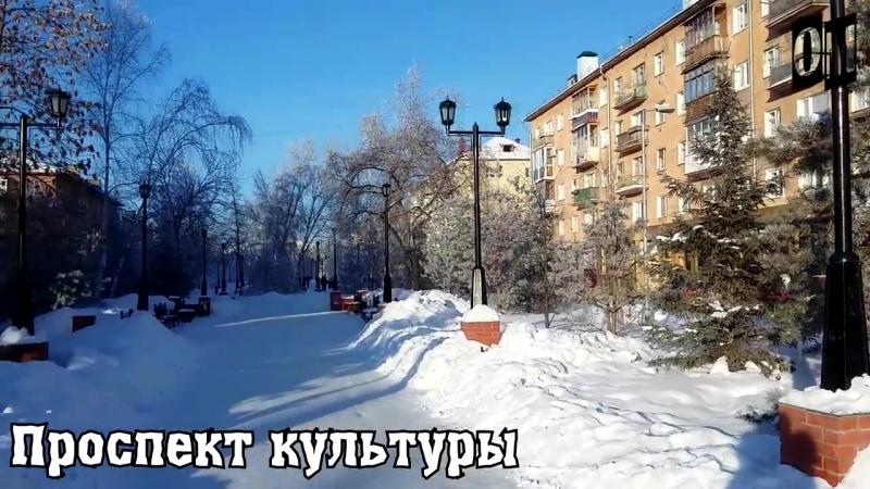 Омск. Нефтяники. Зима 2016-2017г.