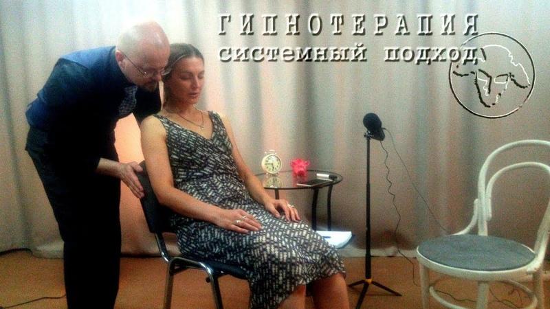 Олег Вадан. Гипнотерапия аллергии.