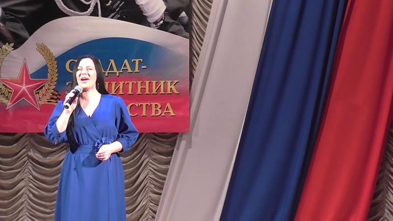 Ника Михайлова Офицерская жена Концерт С Днем защитника Отечества