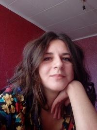 Наташа Рябова