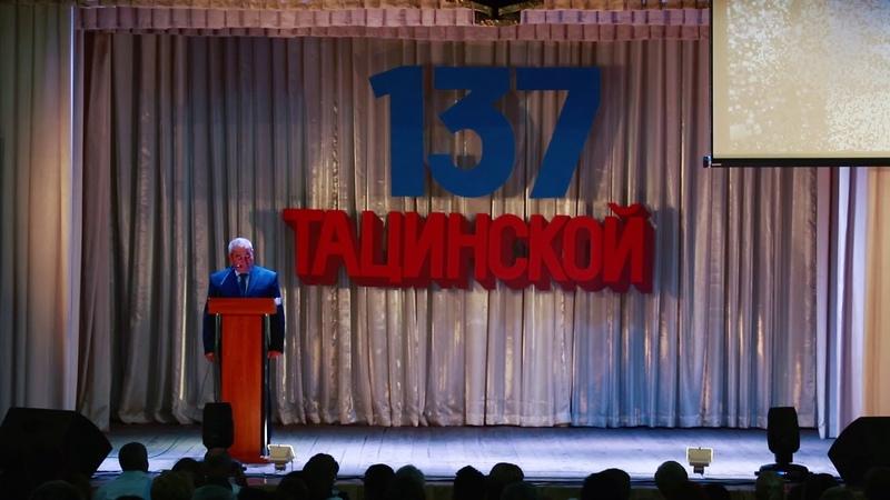 праздничная концертная программа посвященная 137 годовщине ст. Тацинской