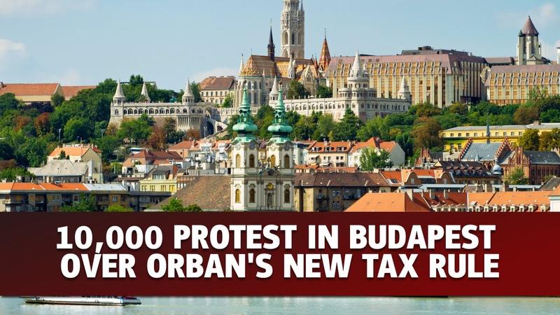 Интервью Налог на интернет в Венгрии
