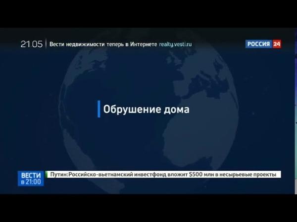 18 Взрыва в Донецке не было, здание университета обрушилось из за строительных работ