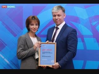 Интервью директора по ценообразованию и обеспечению закупочной деятельности Ксении Костюковой программе Закупки 2.0