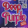 15/06 ТРИБЬЮТ DEEP PURPLE от гр.Dipped in purple