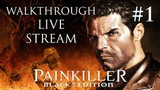 Painkiller Black Edition прохождение игры - ПРОХОЖДЕНИЕ ИГРЫ! НОСТАЛЬГИЯ #1 (LIVE)