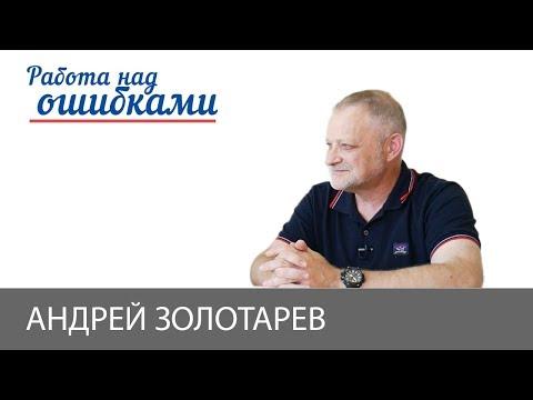 Выборы, выборы! Кто кандидаты в ...лидеры?!, - Д.Джангиров и А.Золотарев, РнО, 424