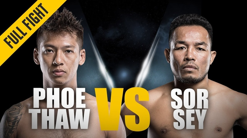 ONE Phoe Thaw vs Sor Sey February 2018 FULL FIGHT