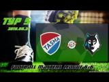 Football Masters LEAGUE 6x6. Тасма v/s Волки (5 тур). 2018.06.24. 1080p.