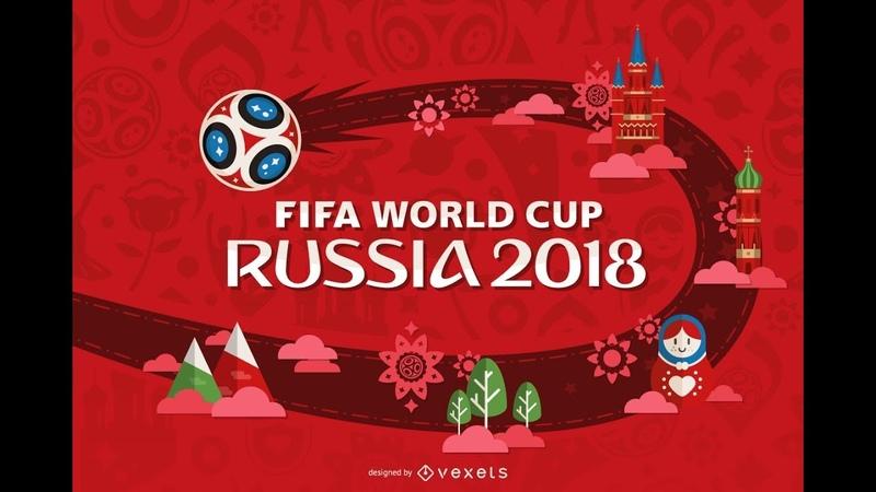 Сборной России по футболу к ЧМ 2018 посвящается!