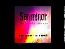 SanMinor feat. Люба Ямская - Ты моя -я твой (Реп про любовь пацаны задумайтесь)