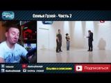 CheAnD TV - Андрей Чехменок Дорогая мы убиваем детей