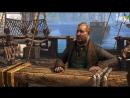Прохождение ► Assassin's Creed IV Black Flag ► Часть 1. Новая история