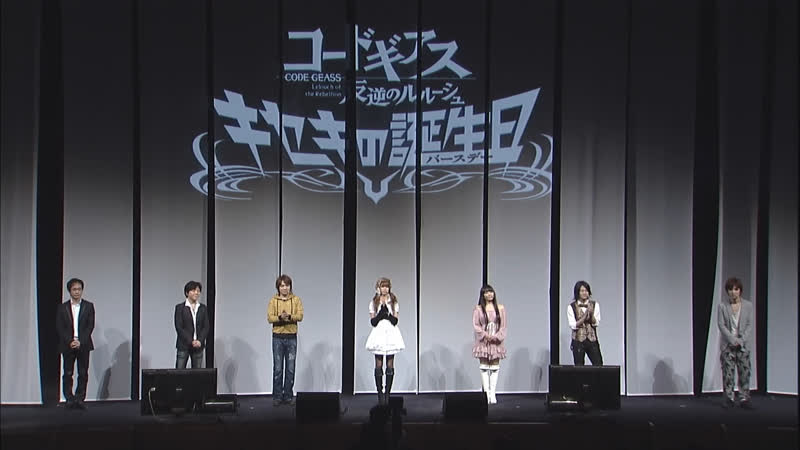 Code Geass Kiseki No Birthday Live