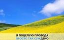 «Ни там ни тут», Агата Кристи: караоке и текст песни