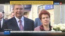 Новости на Россия 24 • Янукович развелся с женой после 45 лет брака