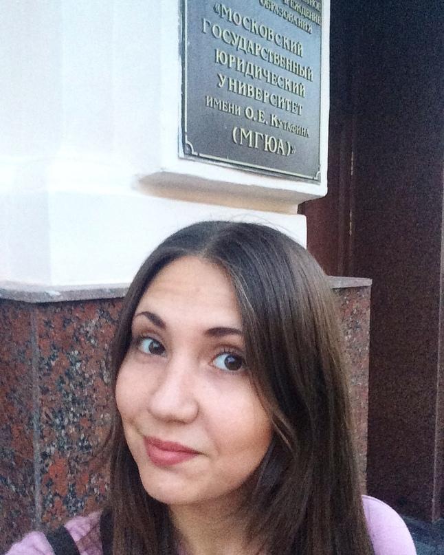 Александра Владимирова | Москва