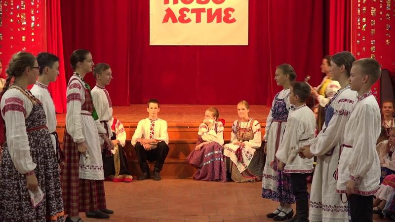 Околица г. Зеленоград. Новолетие-2018. Детский этнографический лагерь.