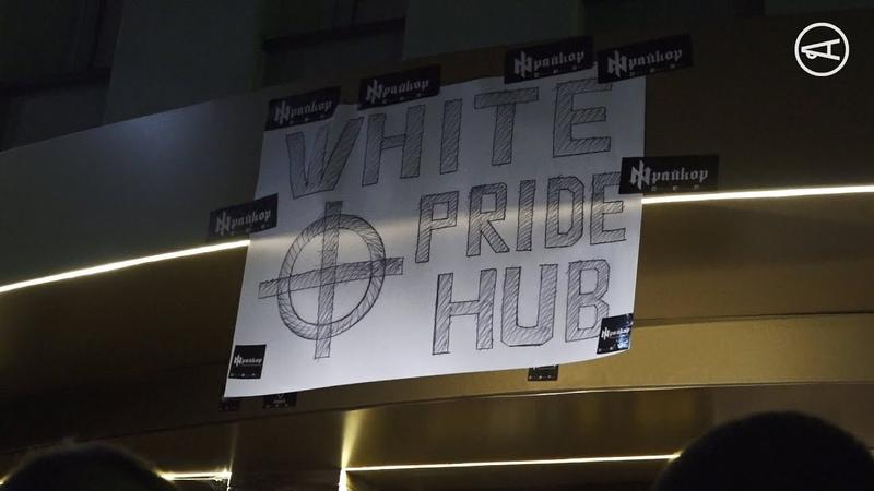 Конфликт на фестивале ЛГБТ сообщества в Харькове