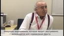Нейрохирургия в Турции: профессор из клиники Мемориал рассказывает о новых возможностях лечения