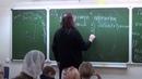 «Тятя, тятя в наши сети притащило мертвеца». Урок протоиерея Артемия Владимирова в школе при Алексеевском монастыре.