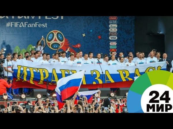 Проиграв, сборная России победила - МИР 24
