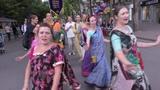 ХАРИНАМА в сердце ❤ Николаева! Улица Соборная, 24.06.2018 г. Эпизод 5.