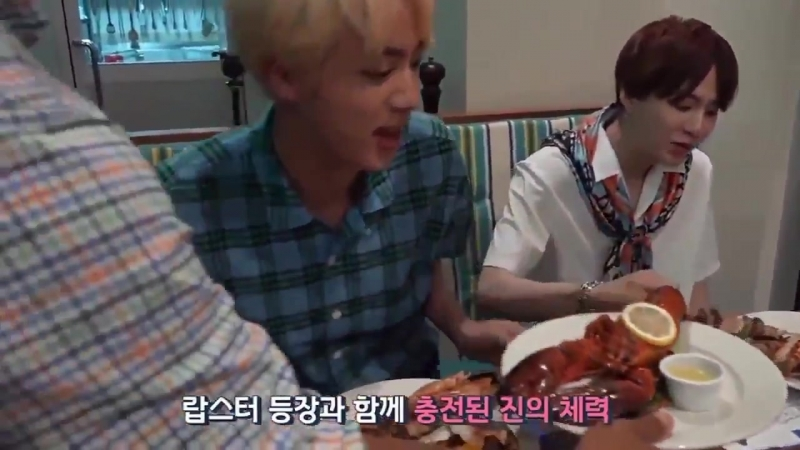 Lobster h- - seokjin yea thank you wow its lobster yeah i like lobster yeah wOW