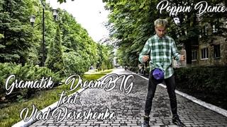 Poppin' Dance ∣ Nikita Khavikov ∣ Vlad Doroshenko ∣ Gramatik - DreamBIG