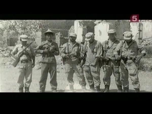 Секретная операция спецназа КГБ СССР группы Вымпел Тура Бура Афганистан