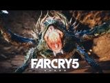 Kuplinov ► Play КОРОЛЕВУШКИ ► Far Cry 5  Lost on Mars #2