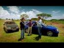 Top Gear - Специальный выпуск в Сердце Африки часть 1