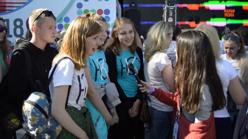 Фестиваль добровольцев в парке Сокольники
